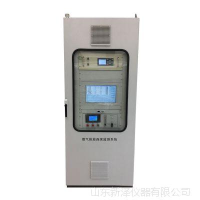 环保联网 陶瓷厂CEMS烟气排放连续在线监测设备 SO2 NOx O2温压流、粉尘(颗粒物)湿度