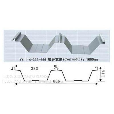阜阳压型钢板厂家YX92-333-666型组合屋面彩钢板