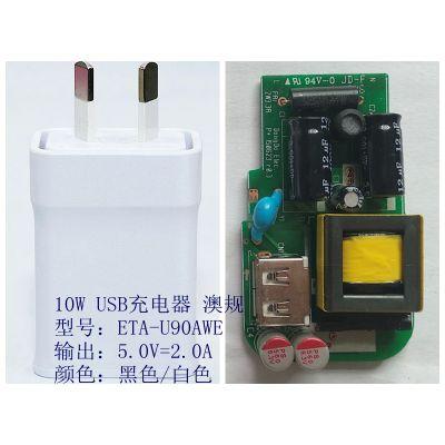 5V/2A/1A手机充电器适用于三星,厂家设计生产5V2A过CE/UL认证美规中规欧规韩规充电器电源