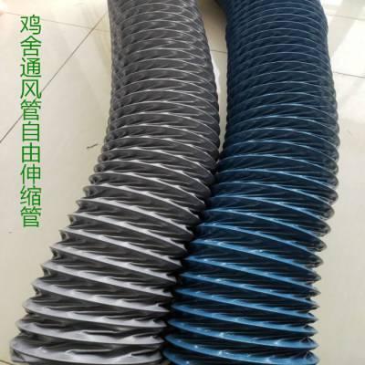 宁津鹏辉管业供应蓝色伸缩风管焊烟净化器排烟管阻燃吸烟罩