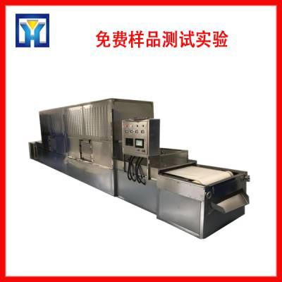 木材烘干窑/柏木干燥炉/现货木材烘干机