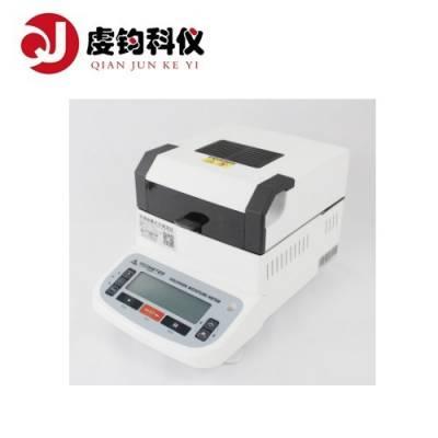 【上海虔钧】VM-5S经济卤素水分测定仪 烘干法测量