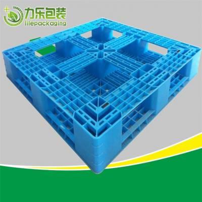 塑料托盘制造-力乐包装(在线咨询)-郯城塑料托盘