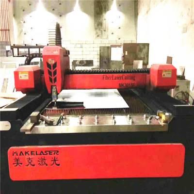 供应700w二手激光切割设备 双驱光纤大型数控金属不锈钢切割机