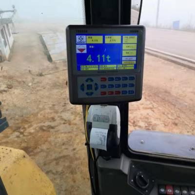 快讯贵州装载机电子秤联系电话砂石电子磅现场安装图片新闻