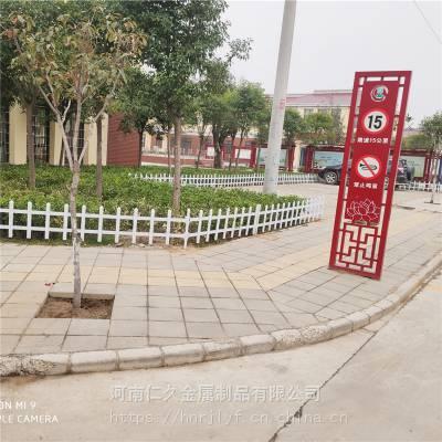 洛阳栾川批发小区别墅草坪装饰围栏景观护栏 花园绿化围栏