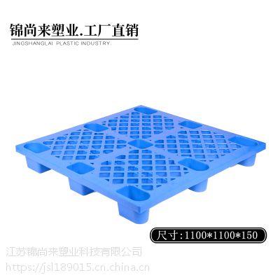江苏常州锦尚来塑业1111九脚网格托盘,轻量级中的质量级