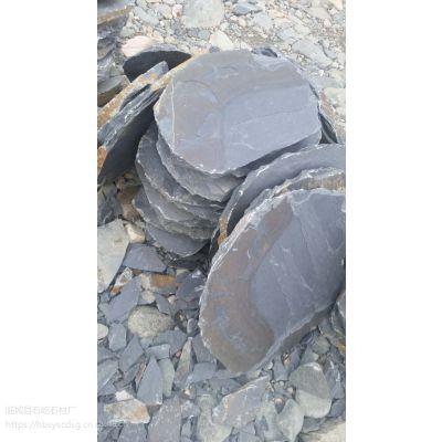 石屹供应天然蘑菇石文化石踏步石碎拼石
