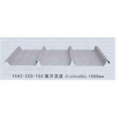 阜阳彩钢板厂家YX41-250-750型屋面彩钢瓦