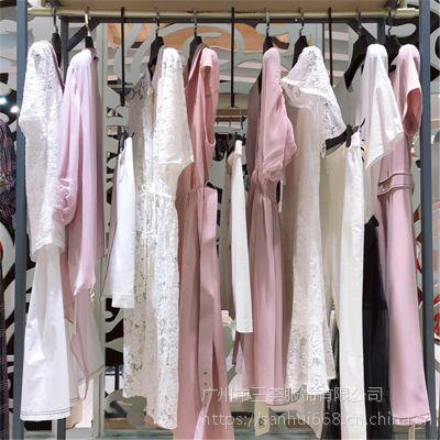 谷度2019夏当季新款高端桑蚕丝原创设计师品牌品牌折扣女装走份