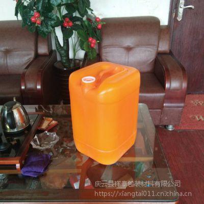 25升塑料桶 祥泰塑料桶 橘黄色加厚25升堆码桶