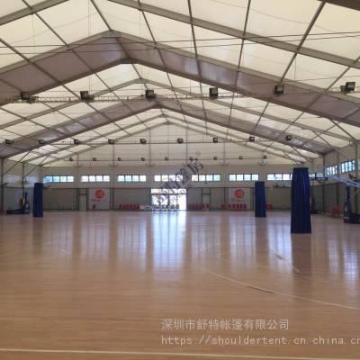 体育活动篷房(厂家直供定制类生产)可租可售