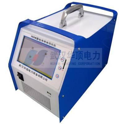HDDW蓄电池单体活化仪生产厂家