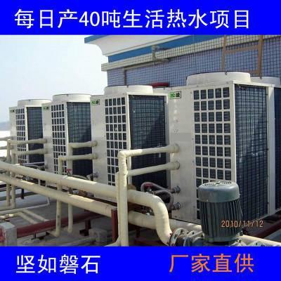 番禺区宾馆空气能热泵热水器厂家定制