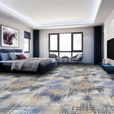 印花地毯-彩旗地毯-印花地毯价格