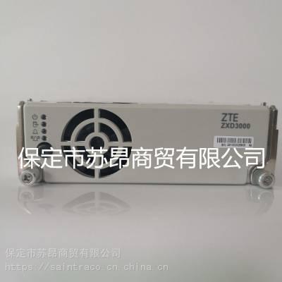 新产品中兴ZXD3000 V5.6整流器适用于通信设备机柜