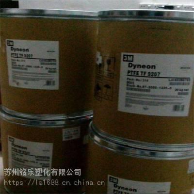 美国3M TF TFR 1502 A PTFE 聚四氟乙烯 良好的流动性