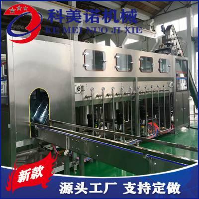 桶装纯净水灌装机 QGF600大桶灌装机 5加仑全自动灌装生产线