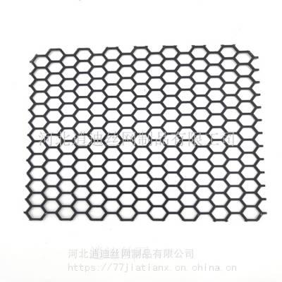 资阳市乐至县防护网空调过滤网影响压缩机