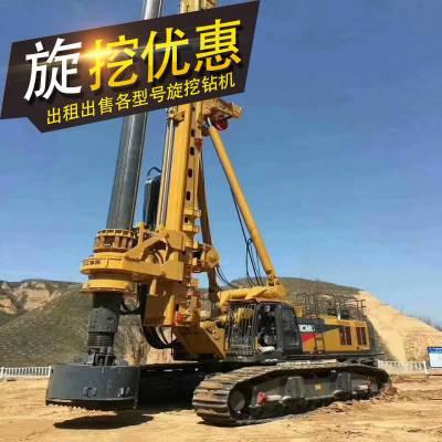 浙江地区出租多台徐工旋挖钻机 无限达旋挖优惠出租