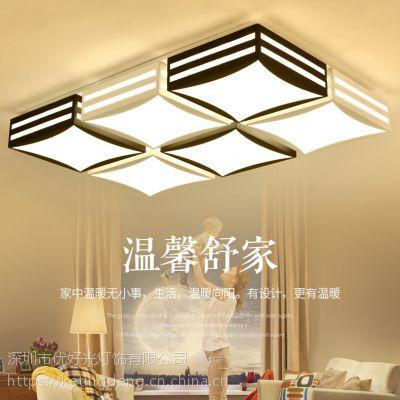 优好光现代简约LED家居灯饰批发工程灯具定制客厅卧室吸顶灯餐厅吊灯220V