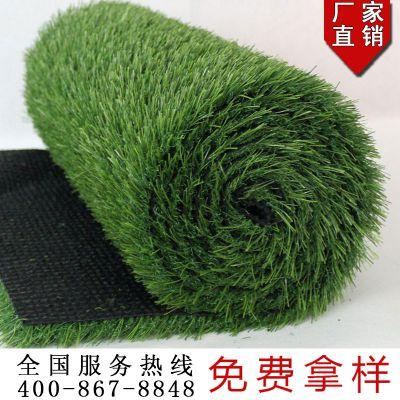 【热卖产品】人造草坪厂家直销2.5cm环保背胶学校幼儿园草坪铺装