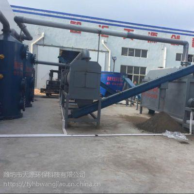 天源环保厂家直销TY全自动一体化粪便处理有机肥成套设备 欢迎选购
