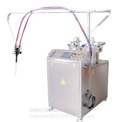 久耐机械双组份混胶机 涂布复合机双组份树脂自动混胶供料设备