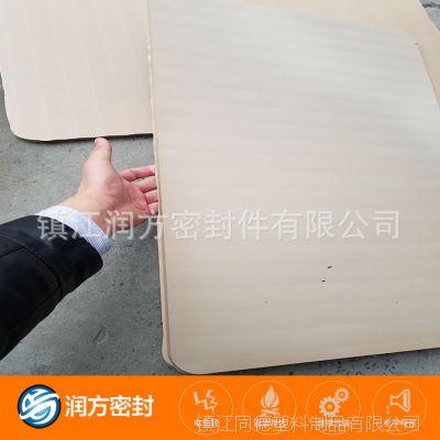 供应PTFE板材毛胚件加工 耐腐蚀 耐酸碱 耐高温-196-280℃ 耐磨损