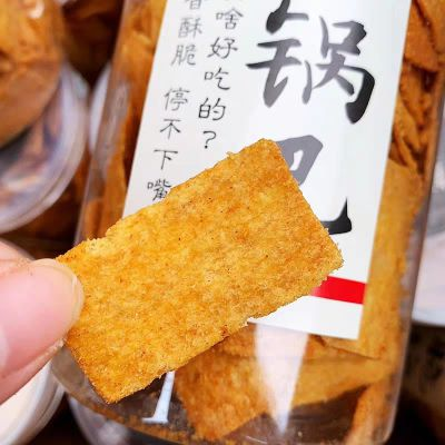 蜂蜜锅巴设备蜂蜜锅巴生产线麻花膨化机