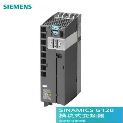 西门子G120模块式变频器 功率模块