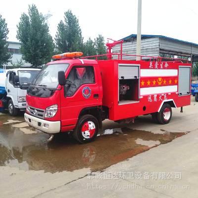 双排消防车厂家 现货双排微型消防车 消防车厂家现货