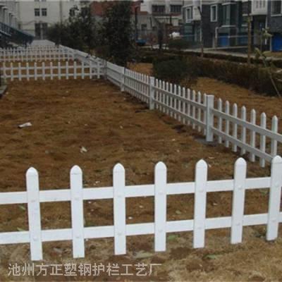 臻贵,绍兴市pvc护栏-栅栏厂家