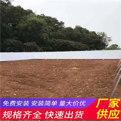 枣庄台儿庄pvc护栏花园栅栏竹篱笆伸缩碳化木护栏