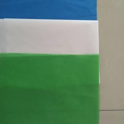 实用高强吸水纸工厂定做_杰星纸制品_清洁_擦拭快_新款_耐用