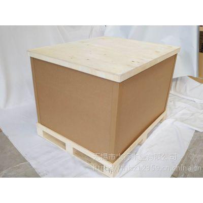无锡厂家定制 纸箱 重型瓦楞纸包装 物流仓储纸箱包装