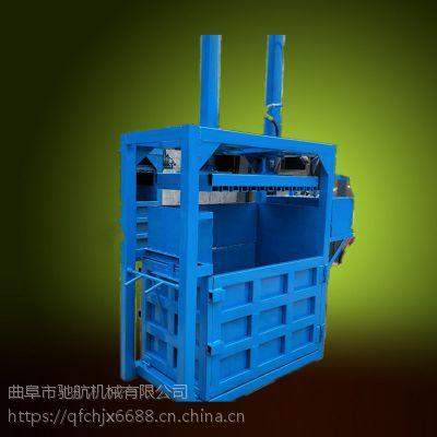 驰航机械 全自动卧式废金属压块机 半自动液压秸秆打包机 立式液压打包机纸箱塑压扁机
