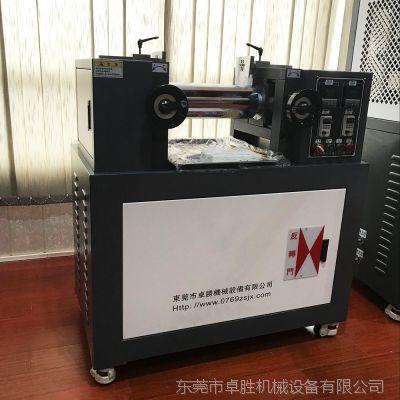 卓胜厂家直销ZS-401A 小型橡胶炼胶机 实验型开放式开炼机、小型炼塑机