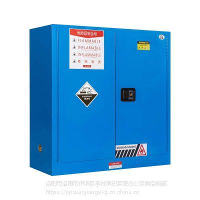 钢制易燃易爆品安全存储柜(防爆柜)