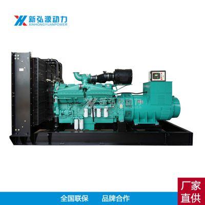 重庆康明斯900KW柴油发电机组 产地货源 900千瓦大型备用发电机