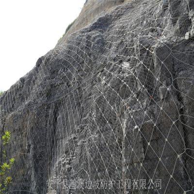 唐山边坡治理防护网@护坡专用菱形防护网@山体护山石防护网厂家