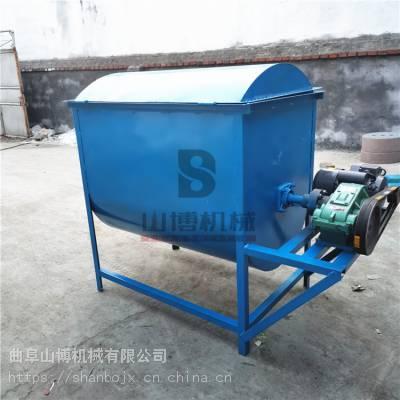 供应塑料搅拌机 塑胶卧式搅拌机 养殖用搅拌机