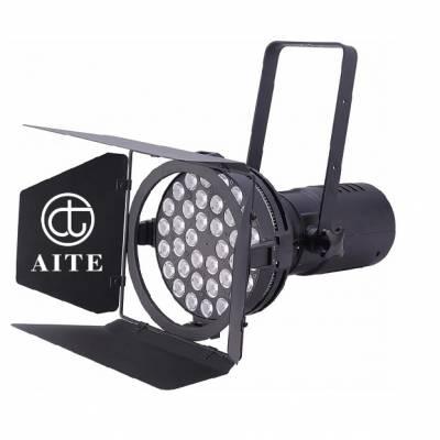 艾特光电 31颗10w LED车展灯 展览灯 展览投射灯 打车灯 车展灯厂家