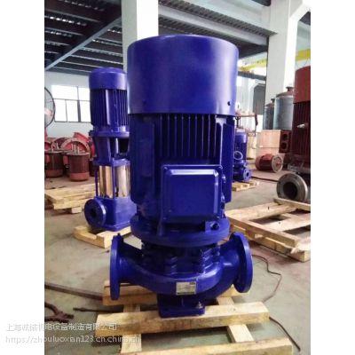 热水离心泵安装ISG100-250耐腐蚀管道泵/工业用水管道泵生产专业