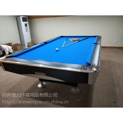 台球桌哪里好?杭州找宽力台球