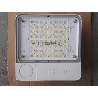 供应飞利浦LED油站灯BCP500