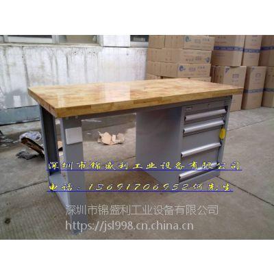 锦盛利QZT-1045 榉木修模台 橡木台面工作台 重型榉木操作台 加厚材料