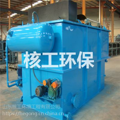 山东核工厂家供应质量保证涡凹气浮机
