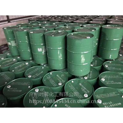 甘油(丙三醇)99.7% 春金/绿宝/宝洁 原装进口 散水液袋 华南直销