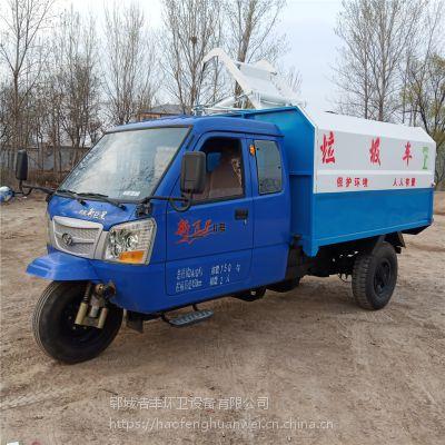 沧州环卫垃圾车电动三轮垃圾清环卫车量大优惠